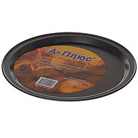 Противень для пиццы A-PLUS 26 х 1.5 см (1291)