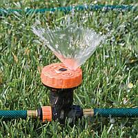 Спринклерная система для полива