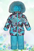 Зимняя куртка + полукомбинезон