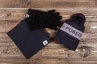 Перчатки мужские теплые на зиму Pobedov Gloves темно - черные