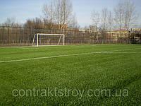 Трава для футбольного поля SoccerPro MAX S 40