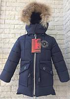 Детская зимняя удлиненная курточка для мальчика