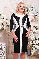 Женское осеннее платье Притяжение цвет черный размер 52-62 / большие размеры