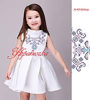 Детские плаття в Украине. Сравнить цены ab30e0333dfad