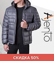 Мужской зимний пуховик Ajento 339 серый