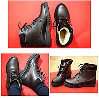Ботинки Женские кожаные  от TroisRois из натуральной кожи и замши.