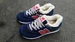 Зимние кроссовки от New Balance на меху новое получение на Shoes Factory!