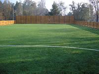Трава для футбольного поля SoccerPro MF DIAMOND 45