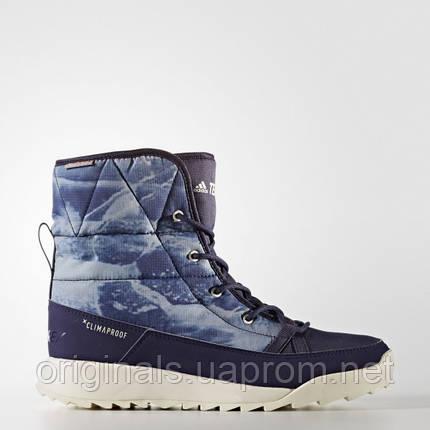 Теплые женские ботинки Adidas TERREX Choleah Padded CP BY9082, фото 2