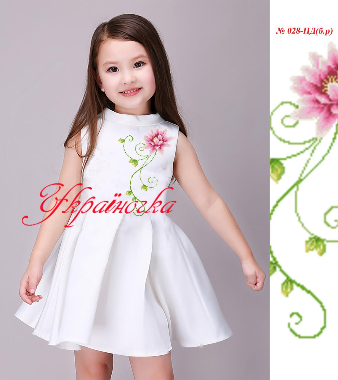 Заготовка для дитячого плаття a17ee970008aa