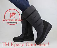 Женские зимние сапоги дутики 38р.
