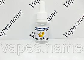 Жидкость для электронных сигарет 10мл, 0.15%, Баварский крем, Украина