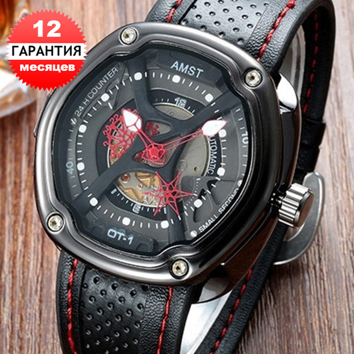 Кварцевые часы AMST (black-red) - гарантия 12 месяцев
