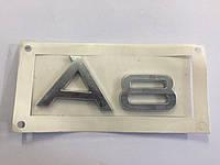 Эмблема на крышку багажника A8 4E08537412ZZ