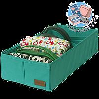 Коробочка для носочков/колгот/ремней ORGANIZE (лазурь)