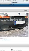 Зимняя заглушка на решетку радиатора Renault Kangoo с 1997-2003 г. Польша Heko