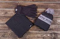 Мужская молодежная шапка с помпоном Pobedov Hat Warmly темно серая с светло серой вставкой