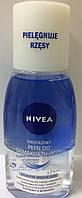 Средство для снятия макияжа глаз Nivea 125ml