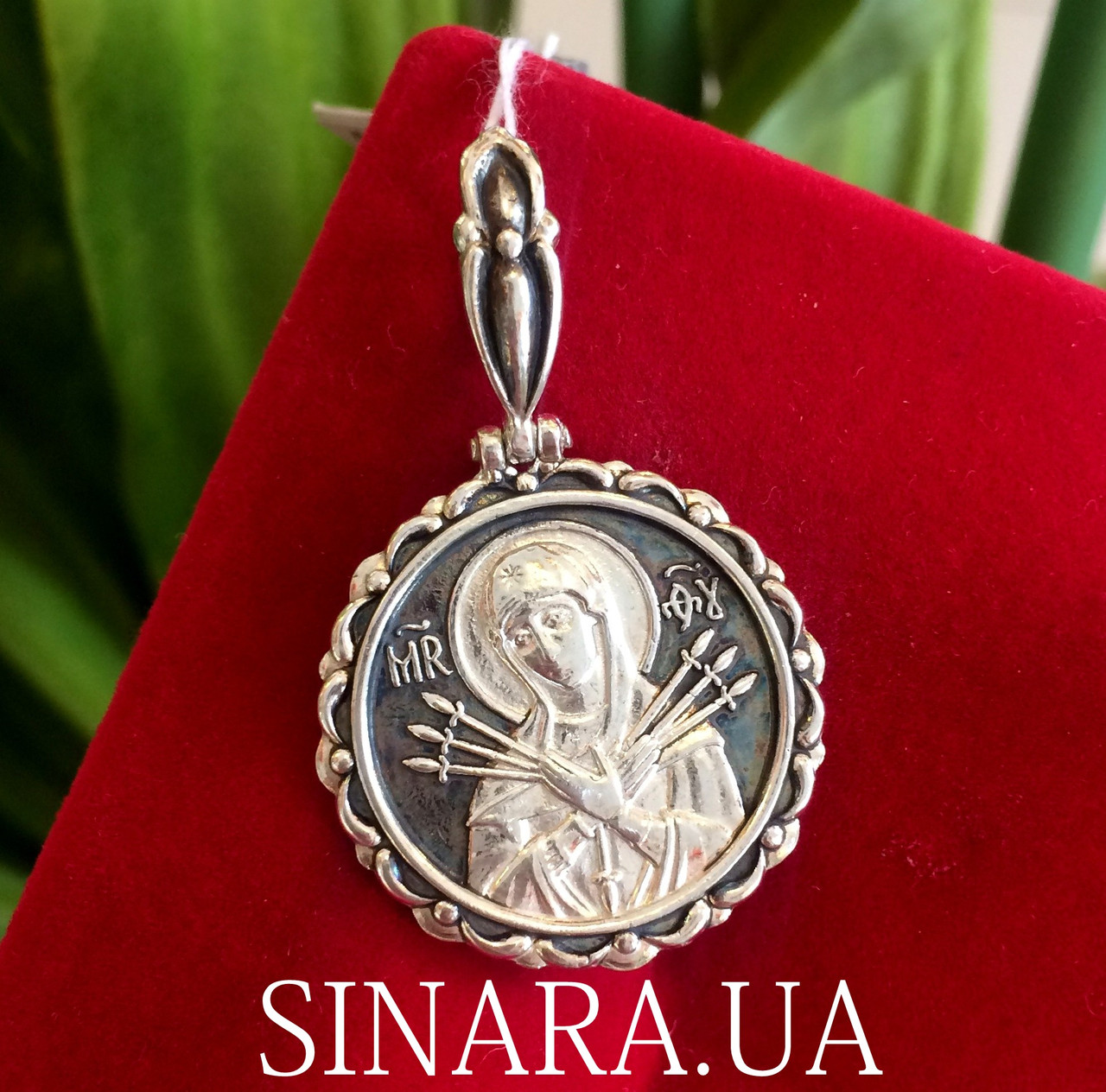 Серебряная ладанка Семистрельная - Иконка Семистрельная Богородица