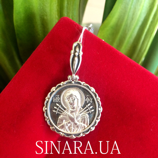 Серебряная ладанка Семистрельная - Иконка Семистрельная Богородица фото 1