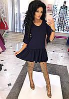 Платье из ангоры с рюшем-юбкой, Ткань: ангора Цвет: темно-синий, красный, беж авел №1076