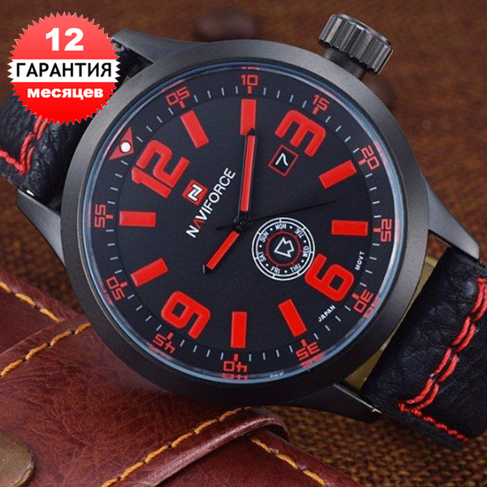 Кварцевые часы Naviforce (black-red) - гарантия 12 месяцев