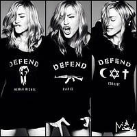 "Свитшот ""Defend v2"", фото 1"