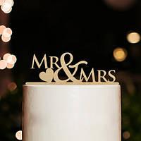 Свадебный топпер в торт Mr&Mrs (арт. AF-17)