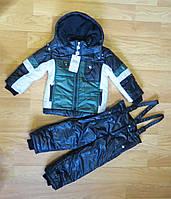 Детский зимний комбинезон Турция (на 4 и 5 лет)