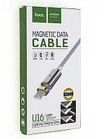 Кабель USB-Iphone MAGNETIC LIGHTNING серый
