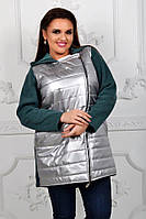"Женская куртка ""Марс"" №5-556 БАТАЛ"