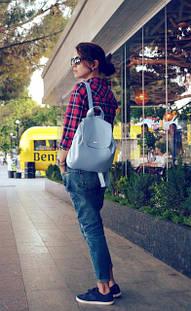 Женские городские рюкзаки