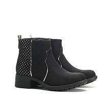 Стильные ботинки из новой коллекции по доступной цене