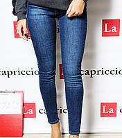 Женские однотонные джинсы, цвет темно-синий, фото 1