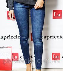 Жіночі джинси однотонні, колір темно-синій