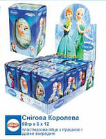Шоколадные яйца Снежная Королева Frozen 60 гр Aras