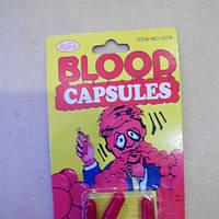 Кровь в капсулах