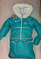"Зимний костюм тройка ""Снеговик"" бирюзовый (конверт, куртка, комбинезон)"