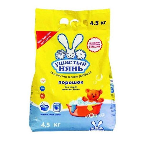 Пральний порошок «Ушастый нянь» 4,5 кг для дитячої білизни
