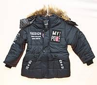 Куртка My pok cерая для мальчика евро-зима