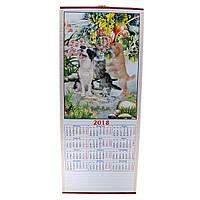 Календарь из бумажной соломки на 2018 год (78х31,5 см)