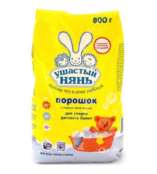 Пральний порошок «Ушастый нянь» 800 грам для дитячої білизни