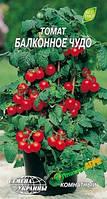 """Семена  томата Балконное Чудо красное, скороспелый 0,1 г (мини пакет), """"Семена Украины"""", Украина"""