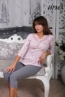 Женский костюм для сна и дома с бриджами ИРМА Fleur Lingerie