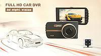 """Автомобильный Видеорегистратор DVR T653 4"""" Full HD на 2 камеры!"""