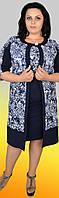 Нарядный/деловой женственный костюм-двойка (платье+кардиган) с нежной отделкой, большие размеры