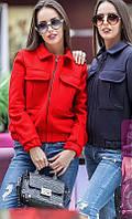Куртка демисезонная Лима, (5цв) демисезонная женская куртка, короткая куртка осень, весна, фото 1