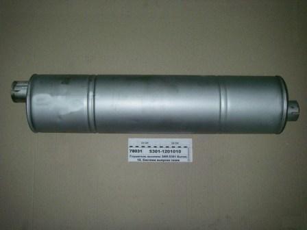 Система выпуска 5301