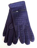 Женские перчатки стеганный трикотаж/флис, темно-синие