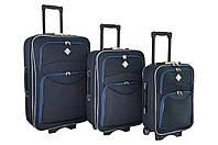 Чемодан Bonro Style набор 3 штуки синий